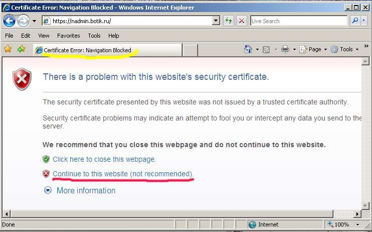 internet explorer почему закрывается сразу: